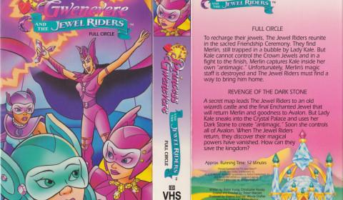 FC VHS SPLIT