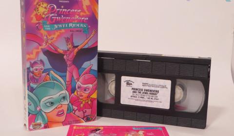 VHS 18