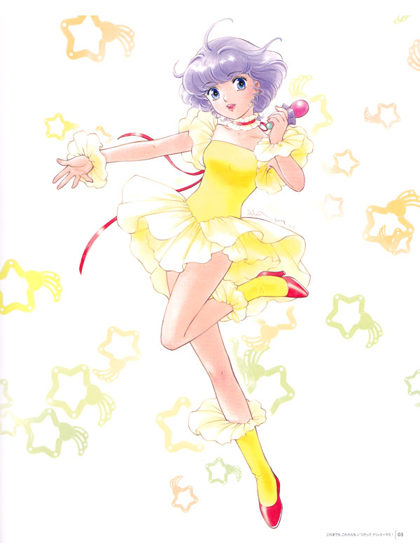 Creamy Mami, as illustrated by Akemi Takada